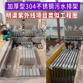 明渠式紫外线消毒?#26412;?#22120;320W污水处理设备厂家定制40000吨