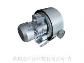 曝气高压旋涡气泵