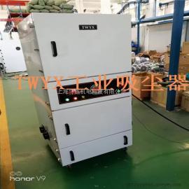 4KW工业集尘脉冲集尘器