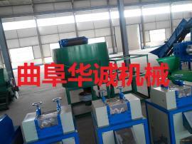 废旧塑料薄膜造粒机 塑料造粒机