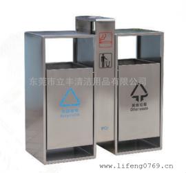 LF-B202户外创意垃圾桶 户外不锈钢垃圾箱 户外分类垃圾桶