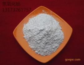 氢氧化铝微粉表面改性的方法