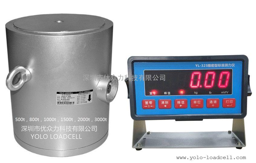10MN力传感器校准力值测力仪