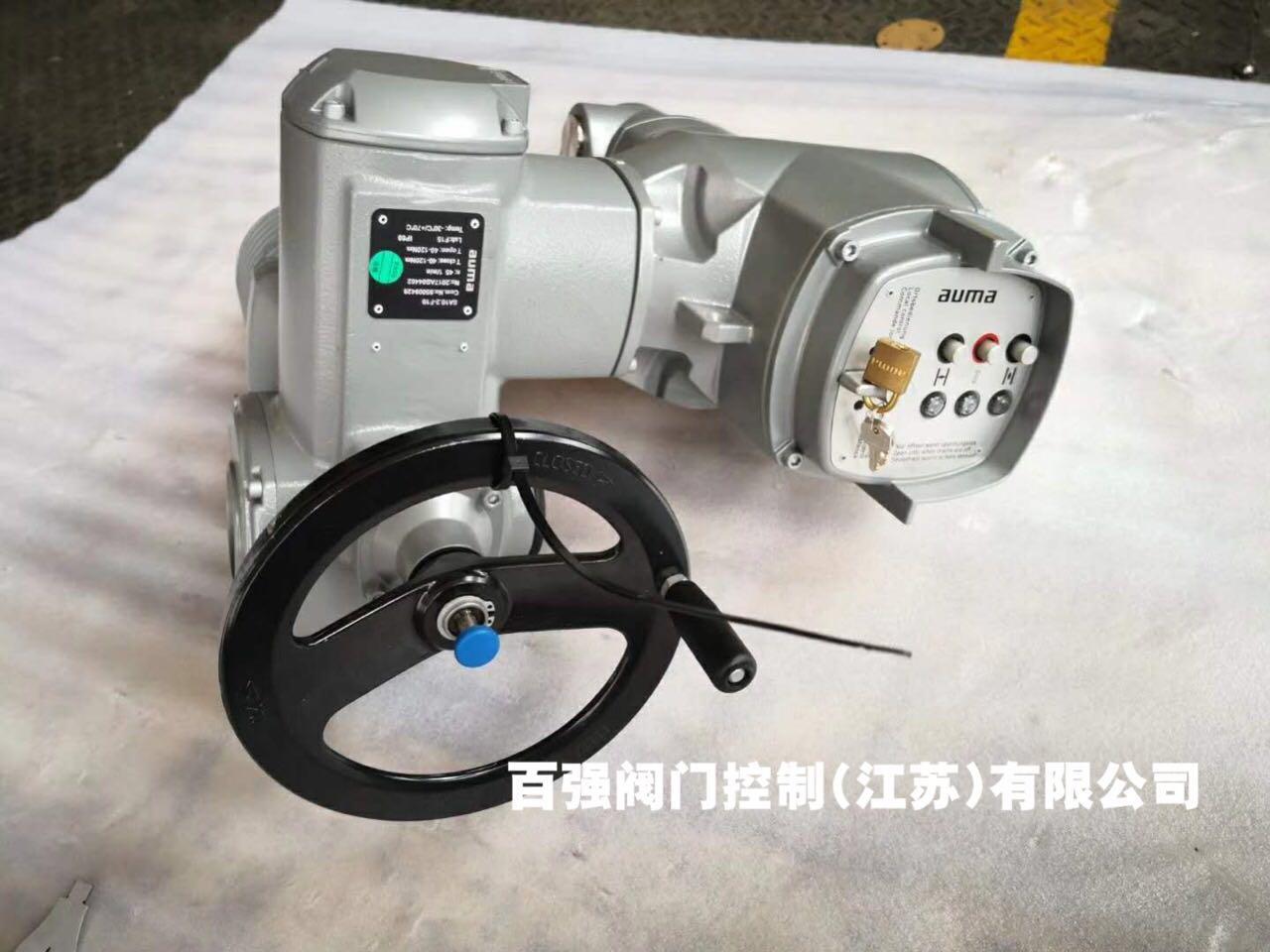 流体控制仪表 执行器 百强阀门控制江苏有限公司 产品展示 德国auma图片