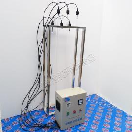 废水处理紫外线消毒器浸没式紫外线杀菌器水污水处理除藻灭菌JM-UVC-750