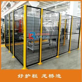 龙桥护栏 *制造 仓库隔离网厂家 车间围栏网