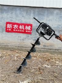 便于携带操作方便的挖树窝机