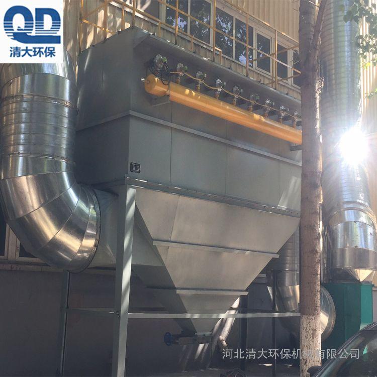 采矿行业单机滤筒除尘器 焊烟滤筒除尘器清大环保安装到位