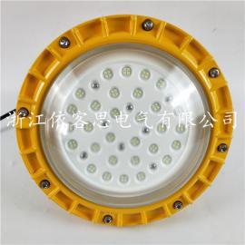130W节能防爆LED灯130瓦防水防尘防腐护栏灯
