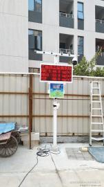 联网环保局工地扬尘在线监测设备需要具备的功能及技术要求