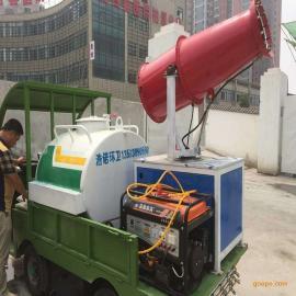 工业清灰公用机动洒插秧机 新能源大规模机动四轮洒插秧机带雾炮