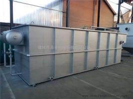高效溶气气浮机/油脂废水处理新型溶气气浮机
