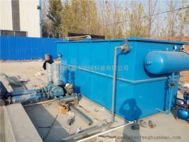 碳钢不锈钢平流式溶气气浮机 高效溶气气浮机
