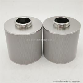 不锈钢外丝烧结滤芯化工油烟过滤芯外螺纹接口滤芯空气过滤芯