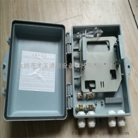 批发光纤分光分纤箱 16芯插卡式FTTB分光箱 塑料光纤楼道箱