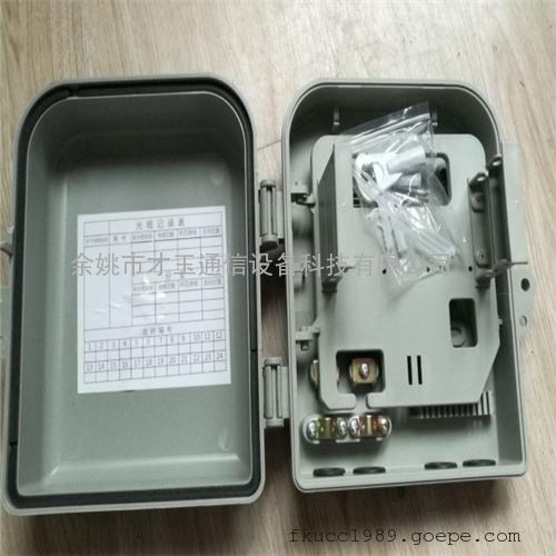供应光纤分光分纤箱 16芯迷你型光分箱 插卡式光分路器箱