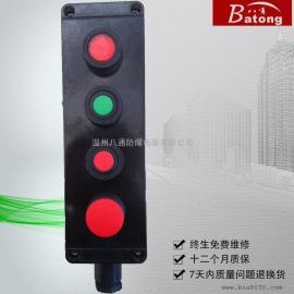 BZA8050-A2D2 防爆防腐按钮盒