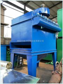 工业粉尘除尘器 锅炉脉冲布袋除尘器
