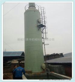 油烟废气净化塔 脱硫除尘设备 高效玻璃钢脱硫塔
