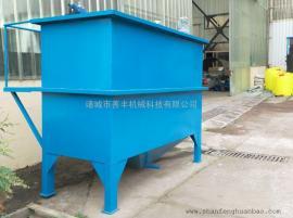 印染厂污泥沉淀设备 高效斜管沉淀器