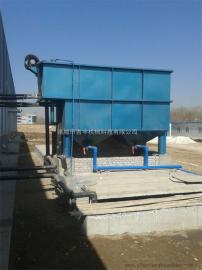 高效斜管沉淀器 碳钢防腐斜管沉淀器