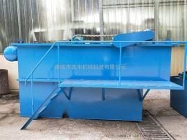 洗涤含油废水处理 高效溶气气浮机