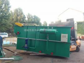 煤矿煤渣污水处理 高效溶气气浮机 气浮机厂家直销