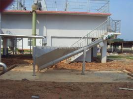 无轴螺旋砂水分离器 沉砂池污水处理设备