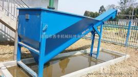 使用寿命长砂水分离器 无轴螺旋砂水分离器