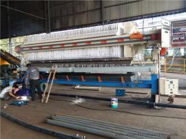 化工污水处理板框压滤机 含油污泥板框压滤机