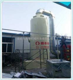 耐酸碱高效喷淋塔 制革厂废气净化设备