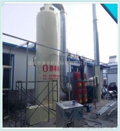 玻璃钢废气净化塔 臭气处理高效喷淋塔