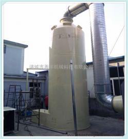 耐高温玻璃钢脱硫塔 烟气净化器
