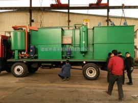 高浓度含油污水处理车载一体化污水处理设备