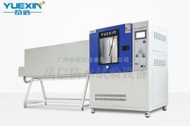 岳信IPX防水等级测试装置―IPX56摆动式喷水试验箱