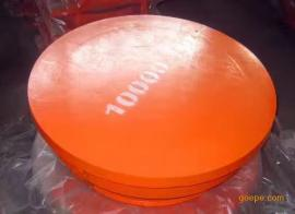 KLQZ3000KN抗震球型钢支座性价比高