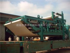 机械脱水设备自动污泥带式压滤机