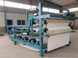 污泥带式压滤机 高效污泥脱水机