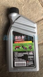 园林机械2T机油 喜仕多二冲程机油 二冲程机械机油 润滑油配件