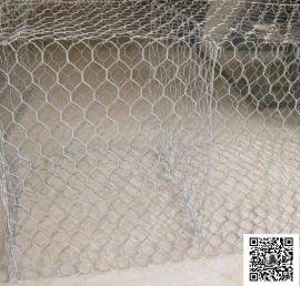 高锌钢丝格宾石笼 每个网箱成本-河道安装使用