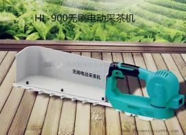 捍绿无刷电动采茶机 HL-900锂电采茶机 茶叶采摘机 园艺修剪机