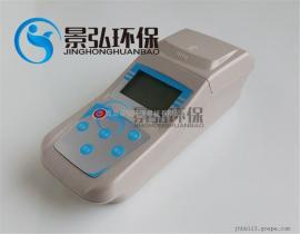 空气中臭氧检测仪 环境臭氧分析仪