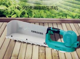 捍绿无刷电动采茶机 HL-900锂电采茶机 园艺修剪机 茶叶采摘机