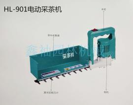 捍绿充电式电动绿篱机 小型茶叶采摘机 HL-901有刷电动采茶机