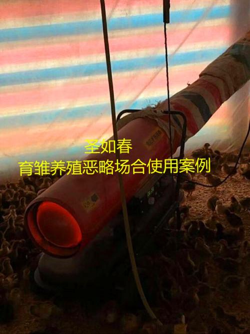 燃油暖风机柴油大功率工业养殖取暖器保温机大棚加热取暖器