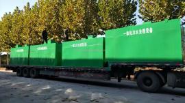 100吨每天地埋式一体化污水处理装置
