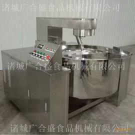 行星搅拌炒锅-智能火锅炒料机器