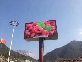 室外P6led电子广告大屏幕生产厂家预算报价方案