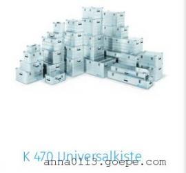 德国ZARGES 安检通用箱 K 470-IP 65 366218 技术参数