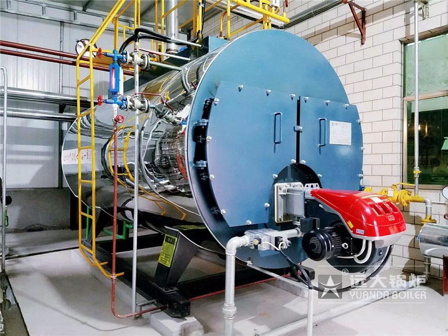 1吨燃气锅炉